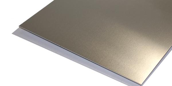 aliuminio lakštai